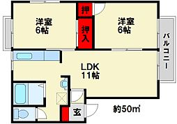 筑紫館[2階]の間取り