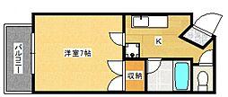 トランプ[3階]の間取り