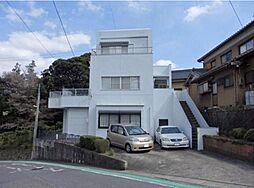 三ヶ根駅 2,970万円