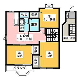 ファミールヤマモト D[2階]の間取り