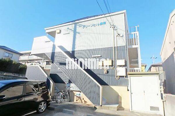 グリーンヒル梅森 1階の賃貸【愛知県 / 日進市】