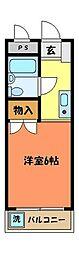 🉐敷金礼金0円!🉐中央線 八王子駅 バス15分 三村橋下車 徒歩3分