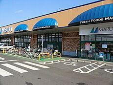 スーパーマルフジスーパー東久留米店まで820m