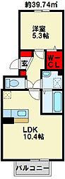 クラポンテMIII[3階]の間取り