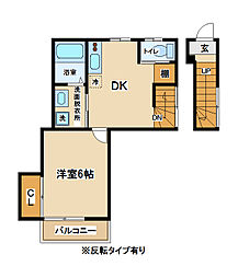 東京都府中市紅葉丘3丁目の賃貸アパートの間取り