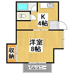 サンフレンド[2階]の間取り