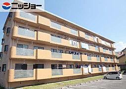 メゾン東栄 A棟[4階]の外観