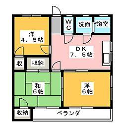 田中マンション[2階]の間取り