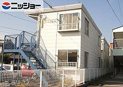 上挙母駅 2.6万円