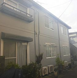 東京都大田区下丸子4丁目の賃貸アパートの外観