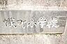 周辺,1LDK,面積44.37m2,賃料6.0万円,JR山陽本線 広島駅 徒歩12分,広島電鉄1系統 銀山町駅 徒歩5分,広島県広島市中区橋本町