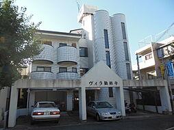 ヴィラ勧修寺[2階]の外観