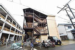 村田マンション[2階]の外観