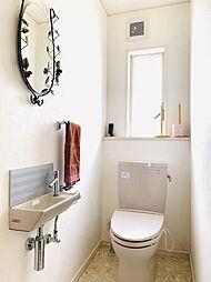 トイレは温水洗浄機能付きだから毎日スッキリ、快適。