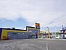 周辺,3LDK,面積65.65m2,賃料9.1万円,,,栃木県宇都宮市桜1丁目2556-1