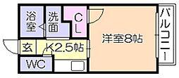 グレイス篠山[1階]の間取り