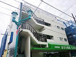 金子ビル[3階]の外観