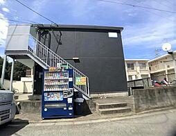 大塚・帝京大学駅 1.9万円
