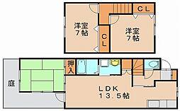 テラスハウス青葉[2階]の間取り