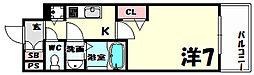 プレサンス三宮ポルト[4階]の間取り