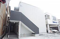 ロワジール硯町[2階]の外観
