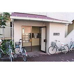 エミネンス須山[402号室]の外観