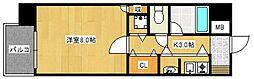 ロマネスク東町[2階]の間取り