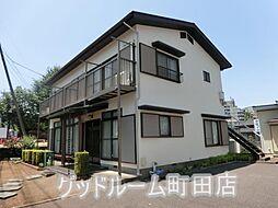 東京都町田市高ヶ坂2の賃貸アパートの外観