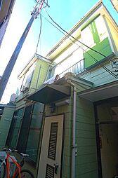 トマトハウス[1階]の外観