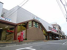 名鉄名古屋本線美合駅 約1280m