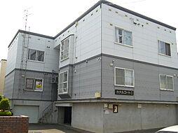 北海道札幌市清田区平岡三条3丁目の賃貸アパートの外観