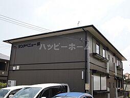 サンアベニュー輝B[2階]の外観