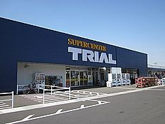 スーパーセンタートライアル 姫路店 450m