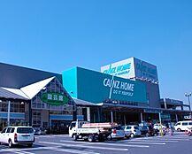カインズホーム 町田多摩境店(本館)(854m)