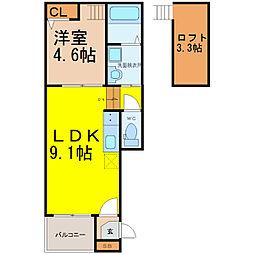 ヴィラクレール 2階1SLDKの間取り