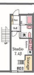 マトリカリア[2階]の間取り