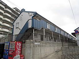 大阪府東大阪市日下町1丁目の賃貸アパートの外観