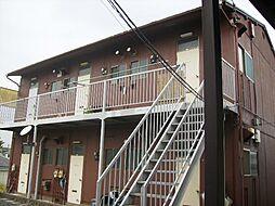 第3ヒルズハウス[2階]の外観