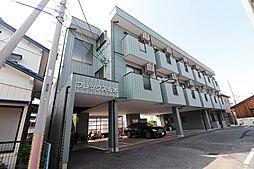 籠原駅 4.5万円