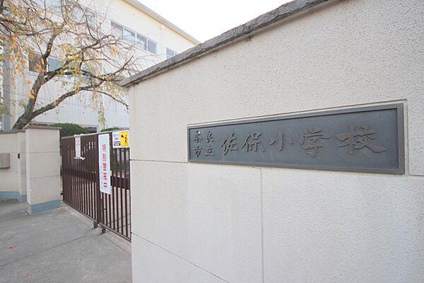 ハイツ久(II) 1階の賃貸【奈良県 / 奈良市】