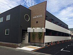静岡県静岡市葵区長沼3丁目の賃貸アパートの外観