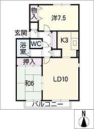 ハイカムール林B棟[1階]の間取り