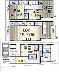 大阪市阿倍野区阿倍野筋5丁目