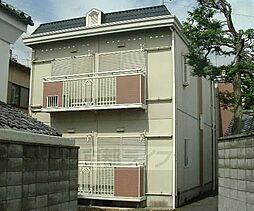 京都府京都市左京区下鴨芝本町の賃貸アパートの外観