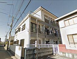 寿マンション[3階]の外観