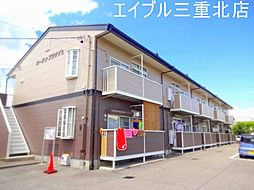 三重県四日市市蒔田2丁目の賃貸アパートの外観
