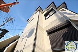 ルピナス1番館[2階]の外観