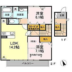 EL Casa 八幡[2階]の間取り