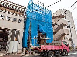 四ツ木駅 4,690万円