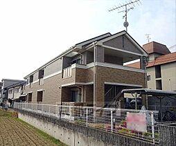 京阪本線 樟葉駅 徒歩19分の賃貸アパート